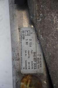 Bosal Audi A4 B6 Cabriolet Tow Bar Frame 8H0807309A (Item #244185)